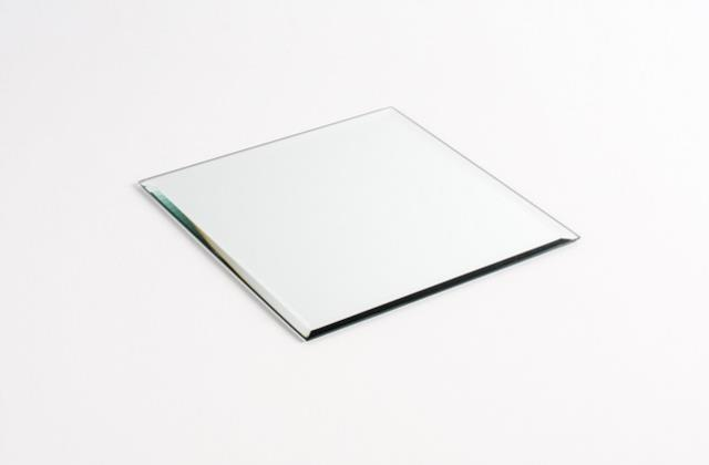 Where to find Mirror, Beveled 8in X 8in in Columbia